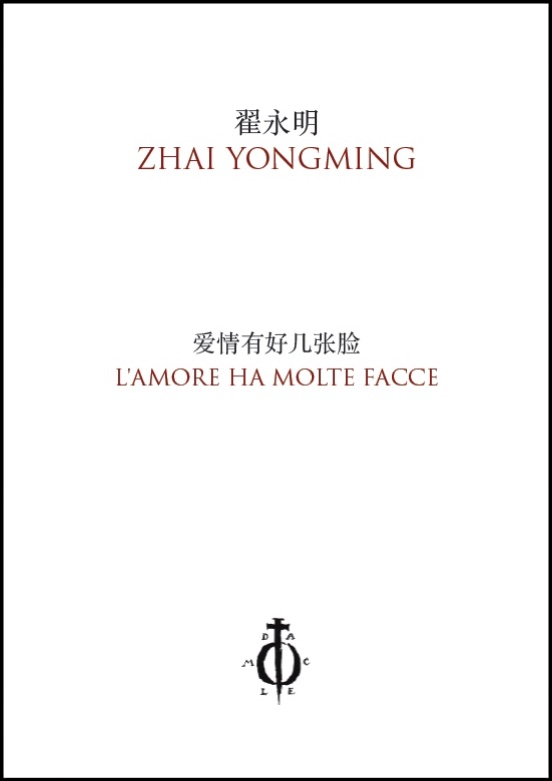 Zhai Yongming