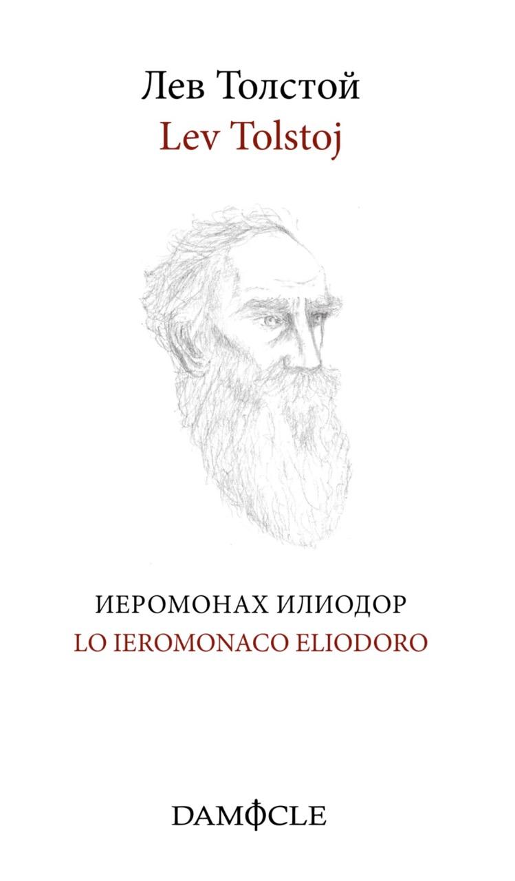Lev Tolstoj - Lo Ieromonaco Eliodoro