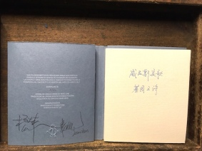 yang_lian_sean_chen.2